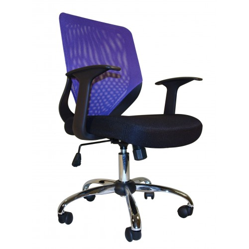 Atlanta Mesh Operator Chair