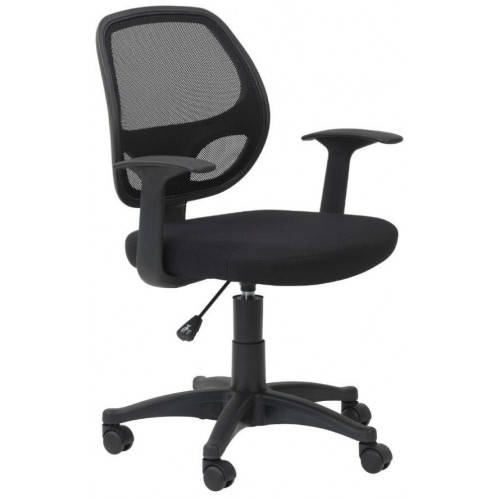 Davis Mesh Operator Office Chair
