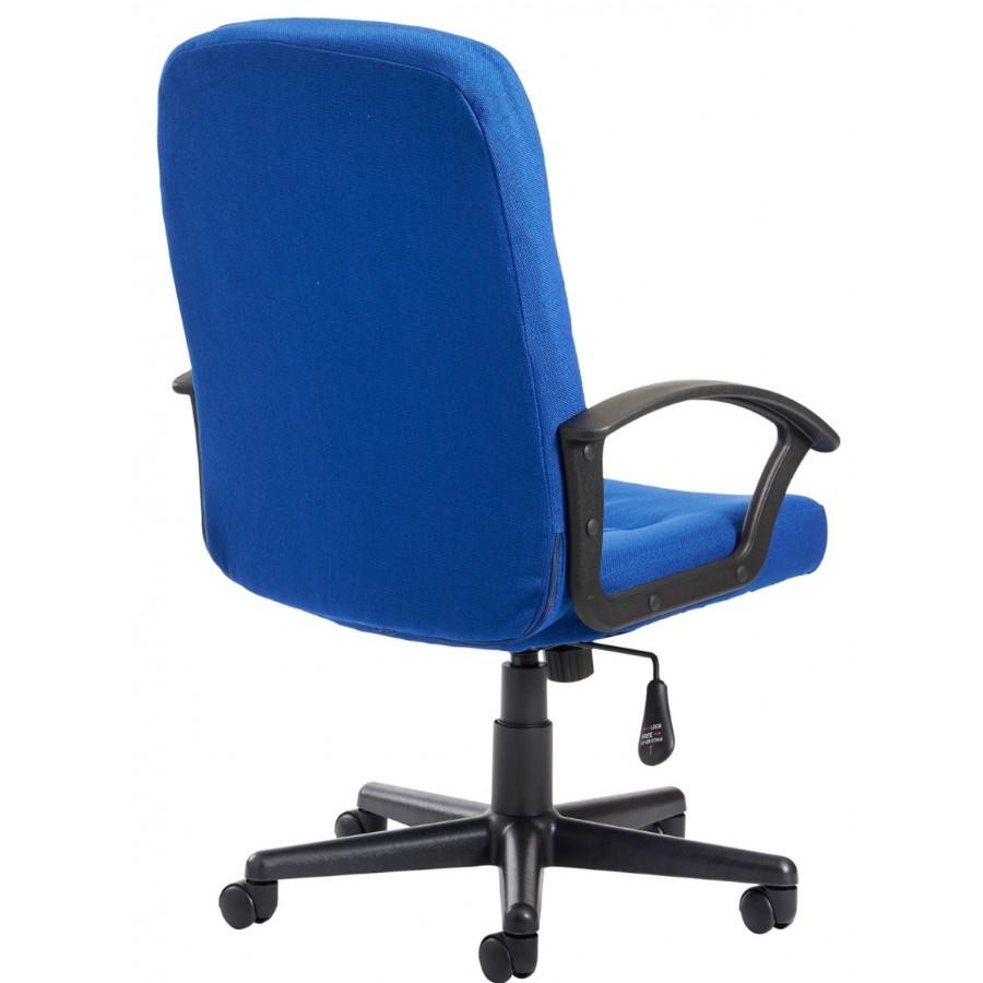 Cavalier Fabric Executive Office Chair