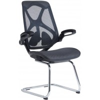 Napier Mesh Cantilever Visitor Chair