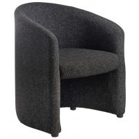 Slender Single Seat Tub Chair