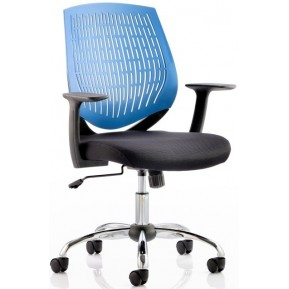 Blue Operator Chairs