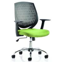 Deal Bespoke Operator Office Chair