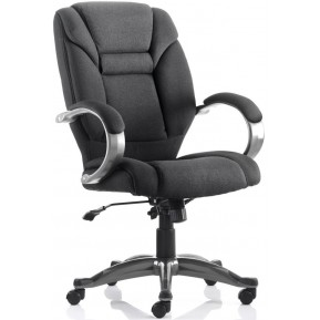 NEXT DAY OFFICE CHAIRS - ORDER BY 4:30PM