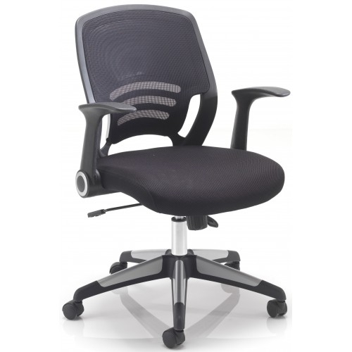 Carbon Mesh Operator Office Chair