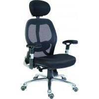 Cobham Ergonomic Mesh Operator Chair