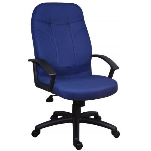 Mayfair Fabric Executive Armchair
