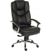 Skyline Luxury Italian Leather Chair